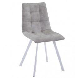 Серый модельный стул из нубука N-47