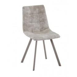 Мягкий стул на четырех ногах N-47 в цвете каппучино