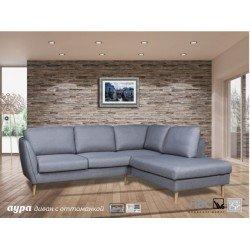 Угловой диван Аура в современном стиле