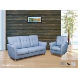 Маленький прямой диванчик Анне в стиле модерн