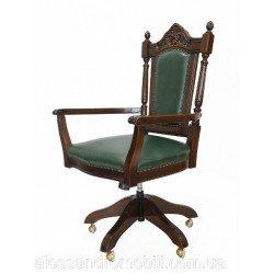 Классический вращающийся стул в кабинет Регал, Ардудунана