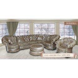 Мягкий угловой диван с креслом Амелия