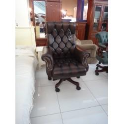 Кожаное кресло в директорский кабинет A152#  , Китай