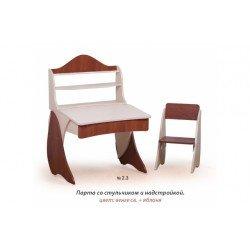 Набор мебели для юного ученика Умник, Вальтер