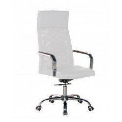Белый офисный стул на колесиках Небраска