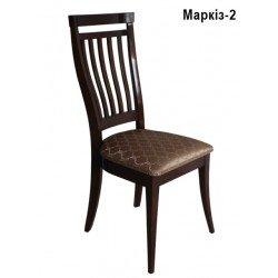 Классический деревянный стул с твердой спинкой Маркиз